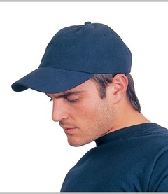 Result Low Profile Heavy Brushed Cotton Cap